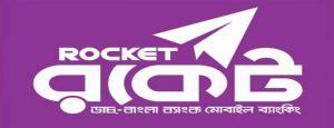 Dutch Bangla Rocket